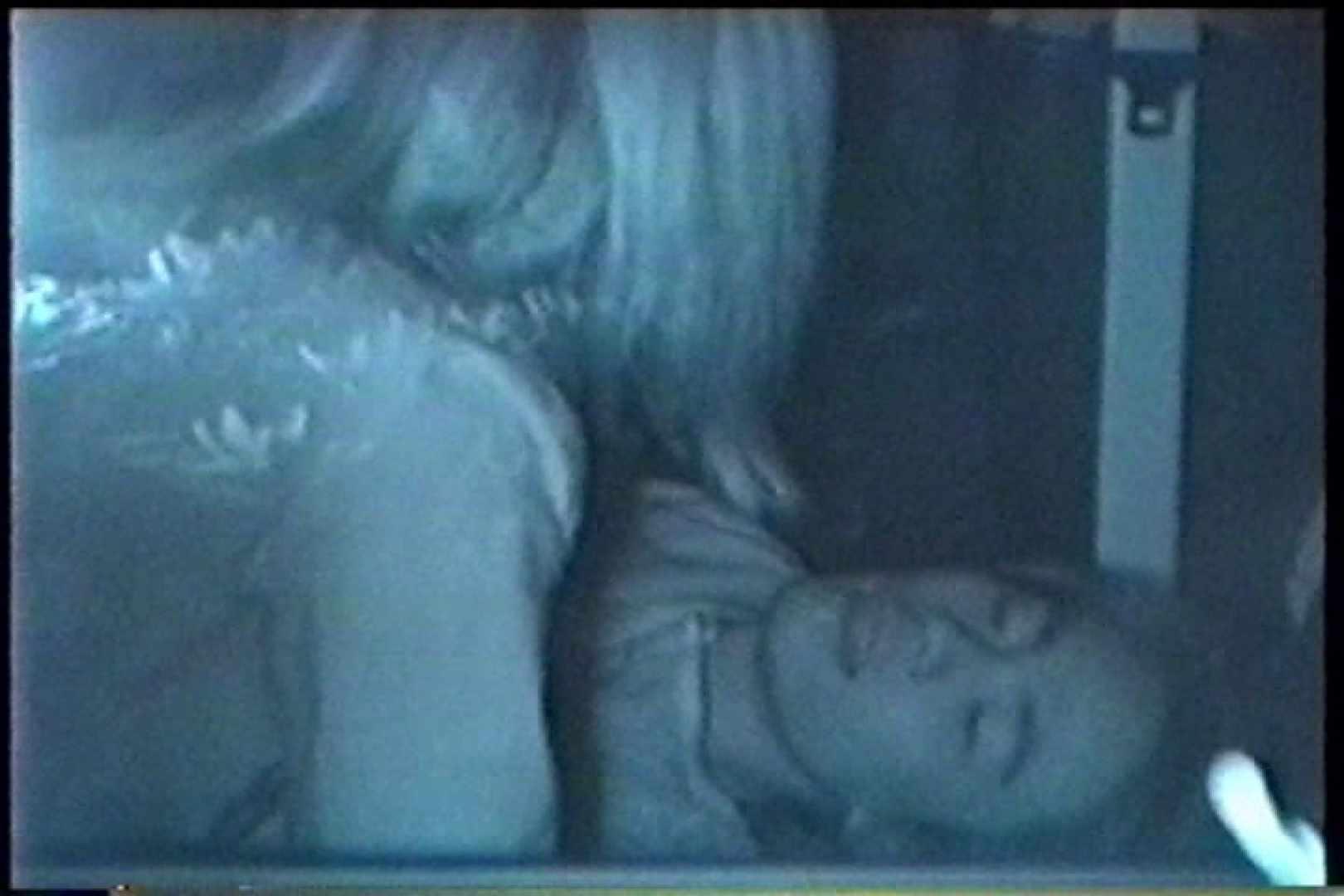 充血監督の深夜の運動会Vol.207 エロティックなOL 性交動画流出 78画像 26