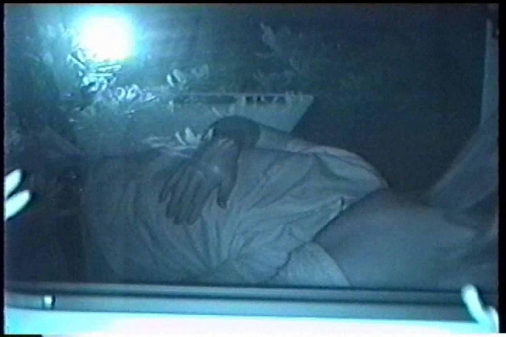 充血監督の深夜の運動会Vol.207 カップル盗撮  78画像 28