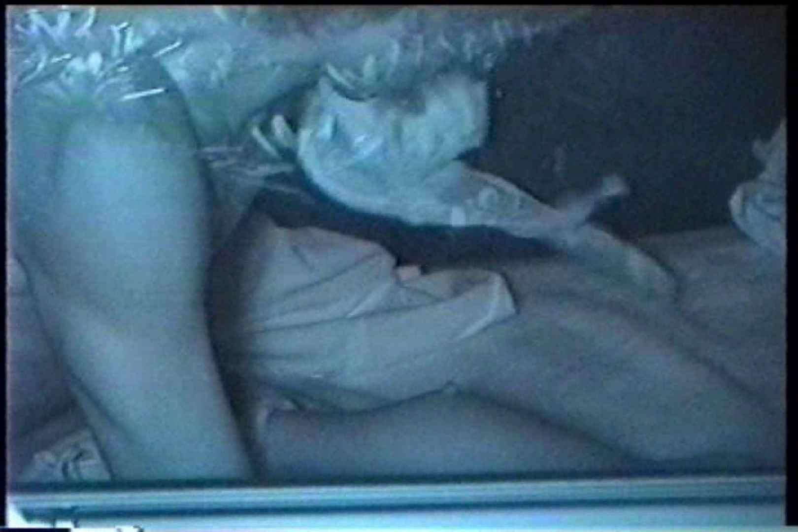 充血監督の深夜の運動会Vol.207 エッチなセックス AV無料 78画像 31