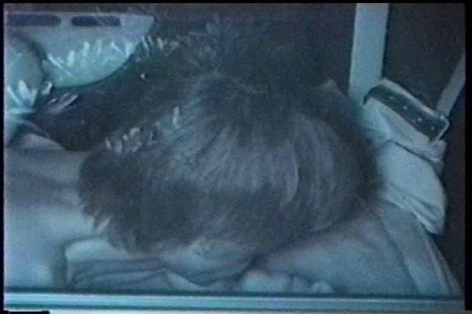 充血監督の深夜の運動会Vol.207 エッチなセックス AV無料 78画像 39