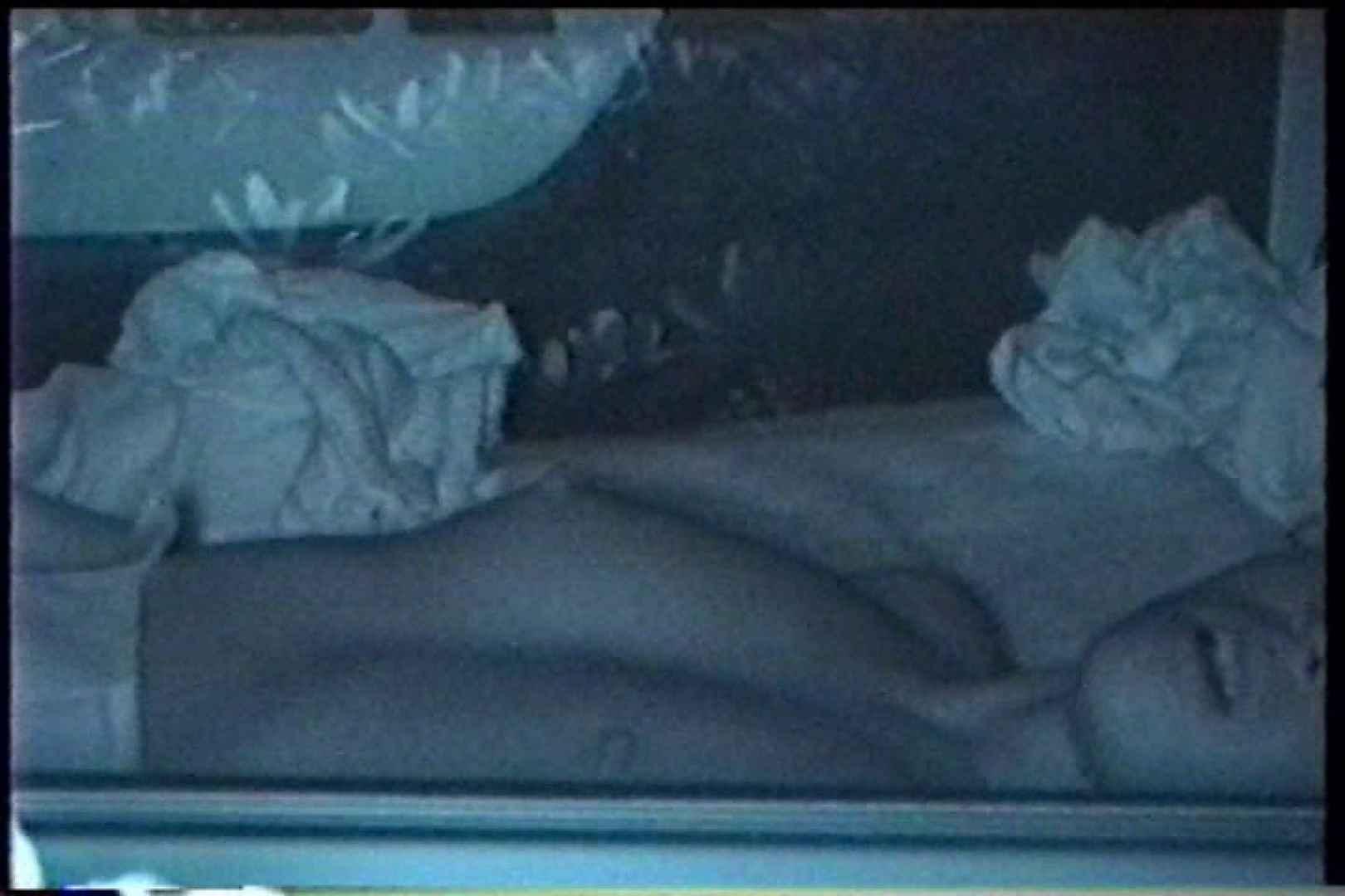 充血監督の深夜の運動会Vol.207 エロティックなOL 性交動画流出 78画像 42