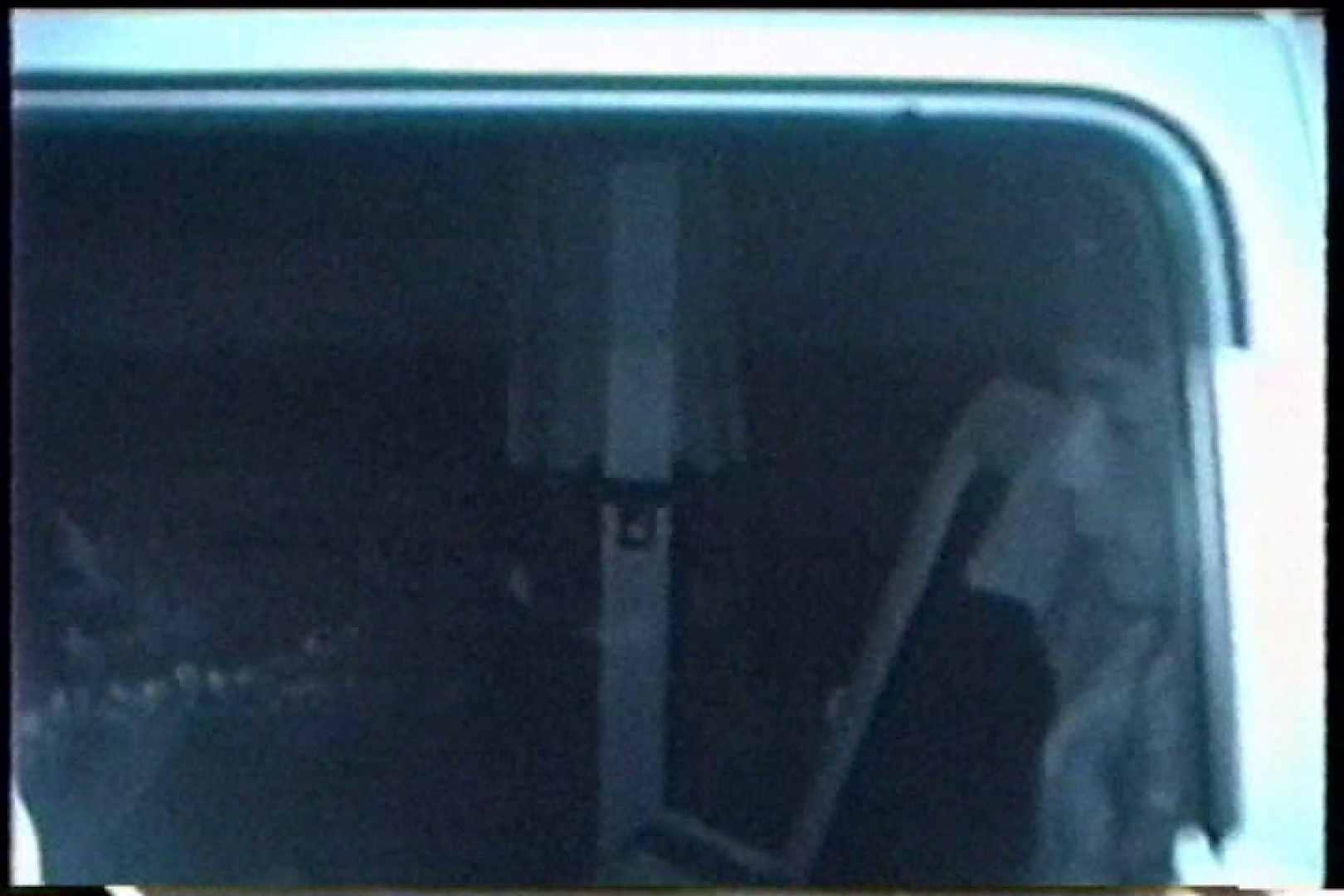 充血監督の深夜の運動会Vol.207 エロティックなOL 性交動画流出 78画像 62