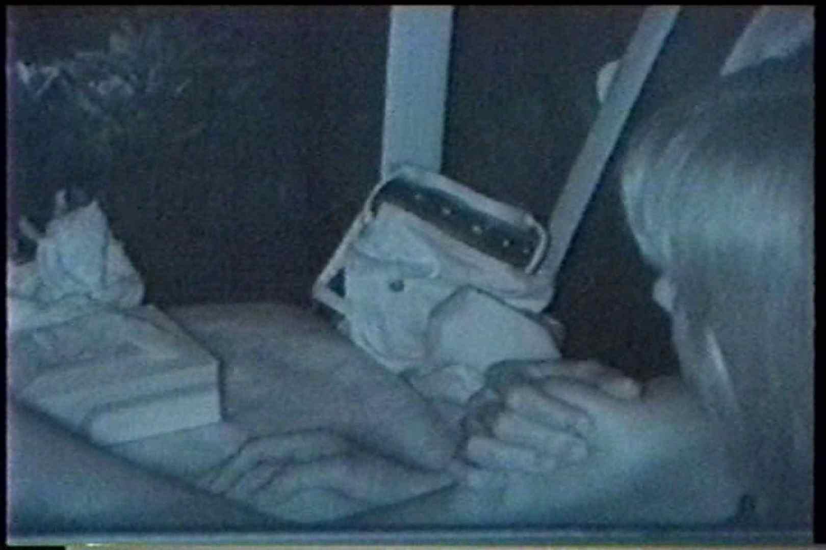 充血監督の深夜の運動会Vol.207 カップル盗撮   車の中のカップル  78画像 65