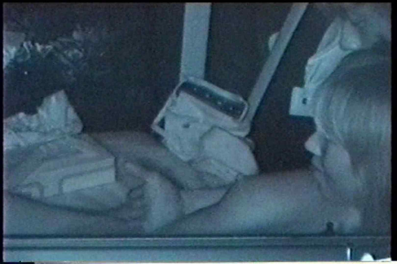充血監督の深夜の運動会Vol.207 エロティックなOL 性交動画流出 78画像 70