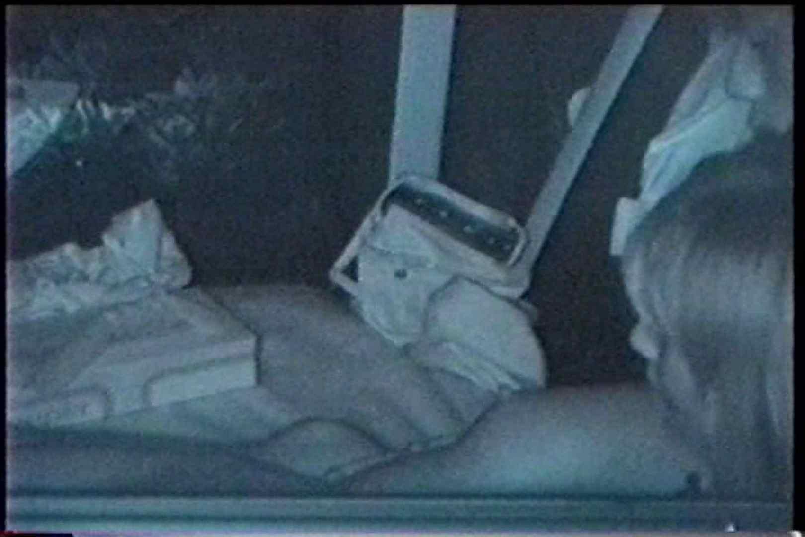 充血監督の深夜の運動会Vol.207 エッチなセックス AV無料 78画像 71