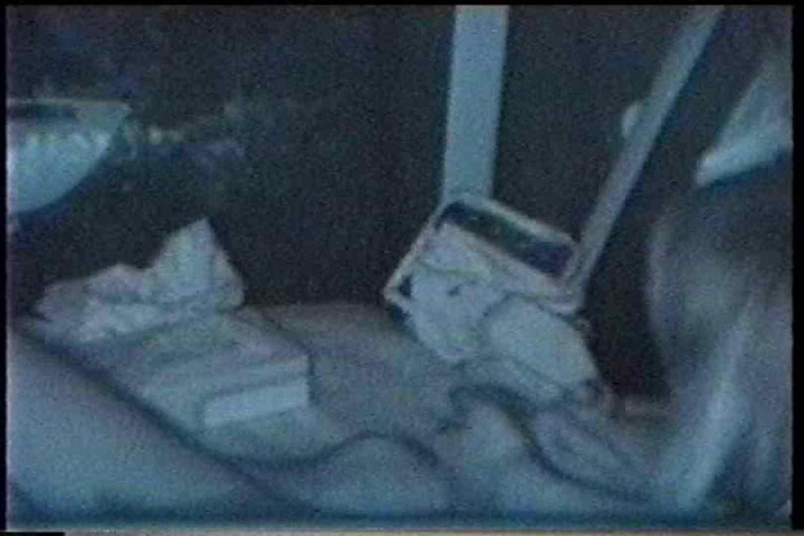 充血監督の深夜の運動会Vol.207 カップル盗撮   車の中のカップル  78画像 73
