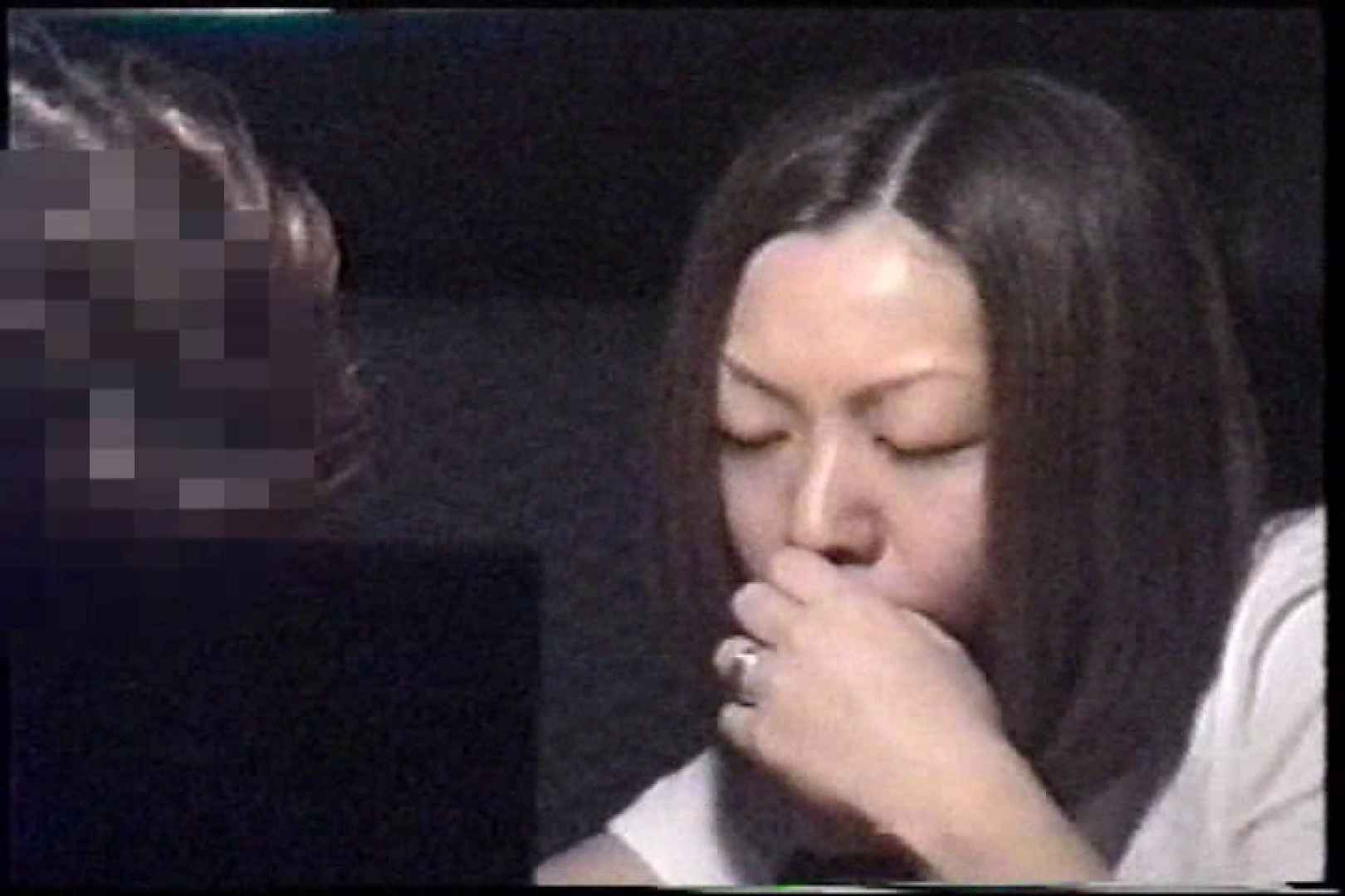 充血監督の深夜の運動会Vol.209 エッチなセックス のぞき動画キャプチャ 88画像 3