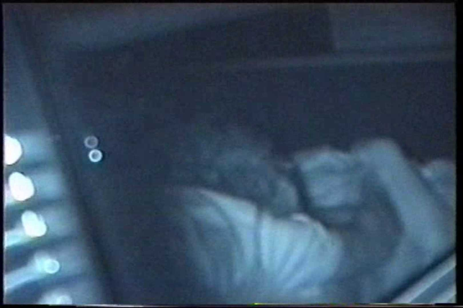 充血監督の深夜の運動会Vol.209 カップル盗撮 セックス画像 88画像 4