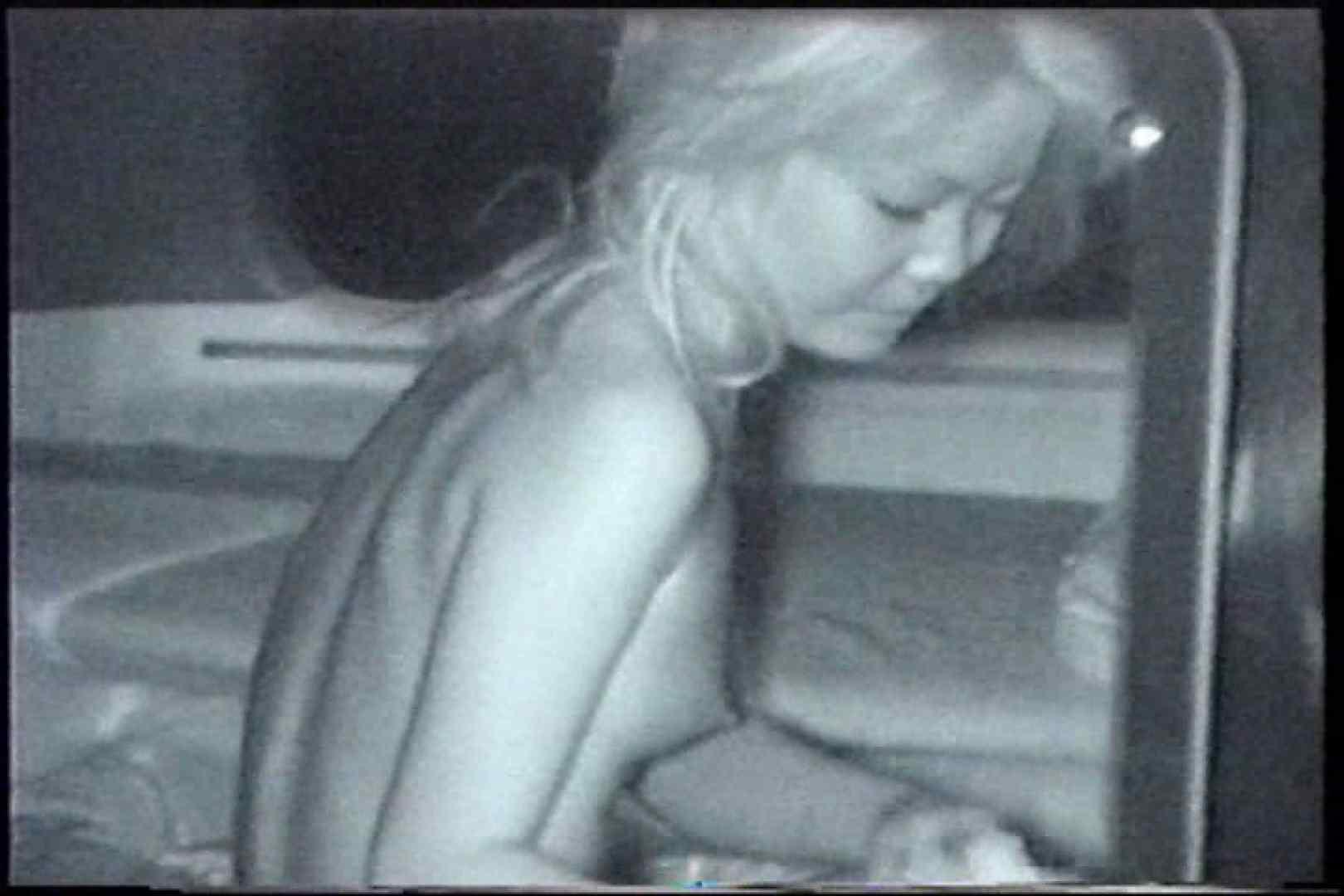 充血監督の深夜の運動会Vol.209 車の中のカップル  88画像 15