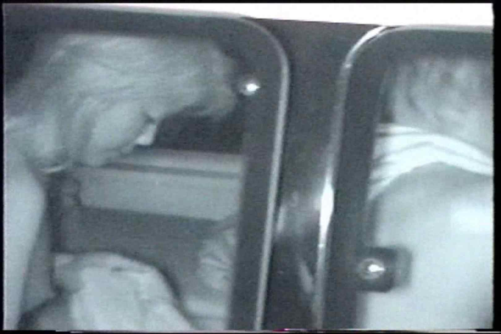充血監督の深夜の運動会Vol.209 車の中のカップル | おっぱい  88画像 16