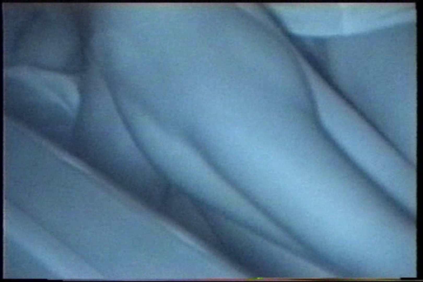 充血監督の深夜の運動会Vol.209 車の中のカップル  88画像 40