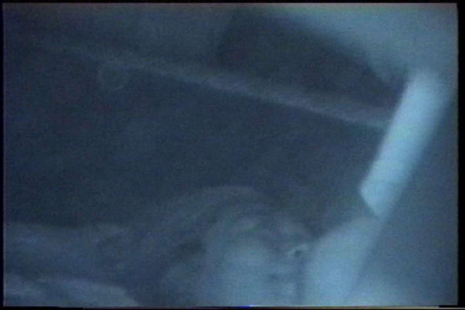 充血監督の深夜の運動会Vol.209 エロティックなOL AV無料 88画像 42