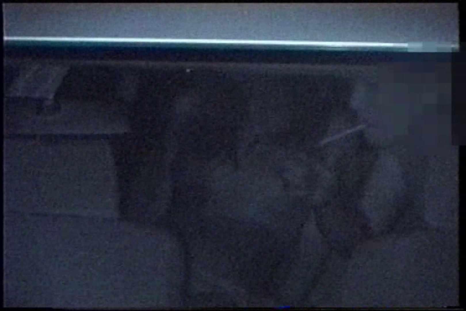 充血監督の深夜の運動会Vol.210 エッチなセックス   エロティックなOL  64画像 13