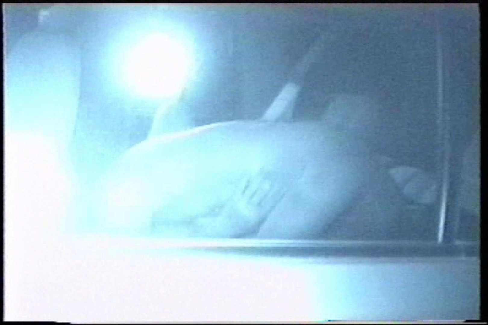 充血監督の深夜の運動会Vol.210 エッチなセックス  64画像 18