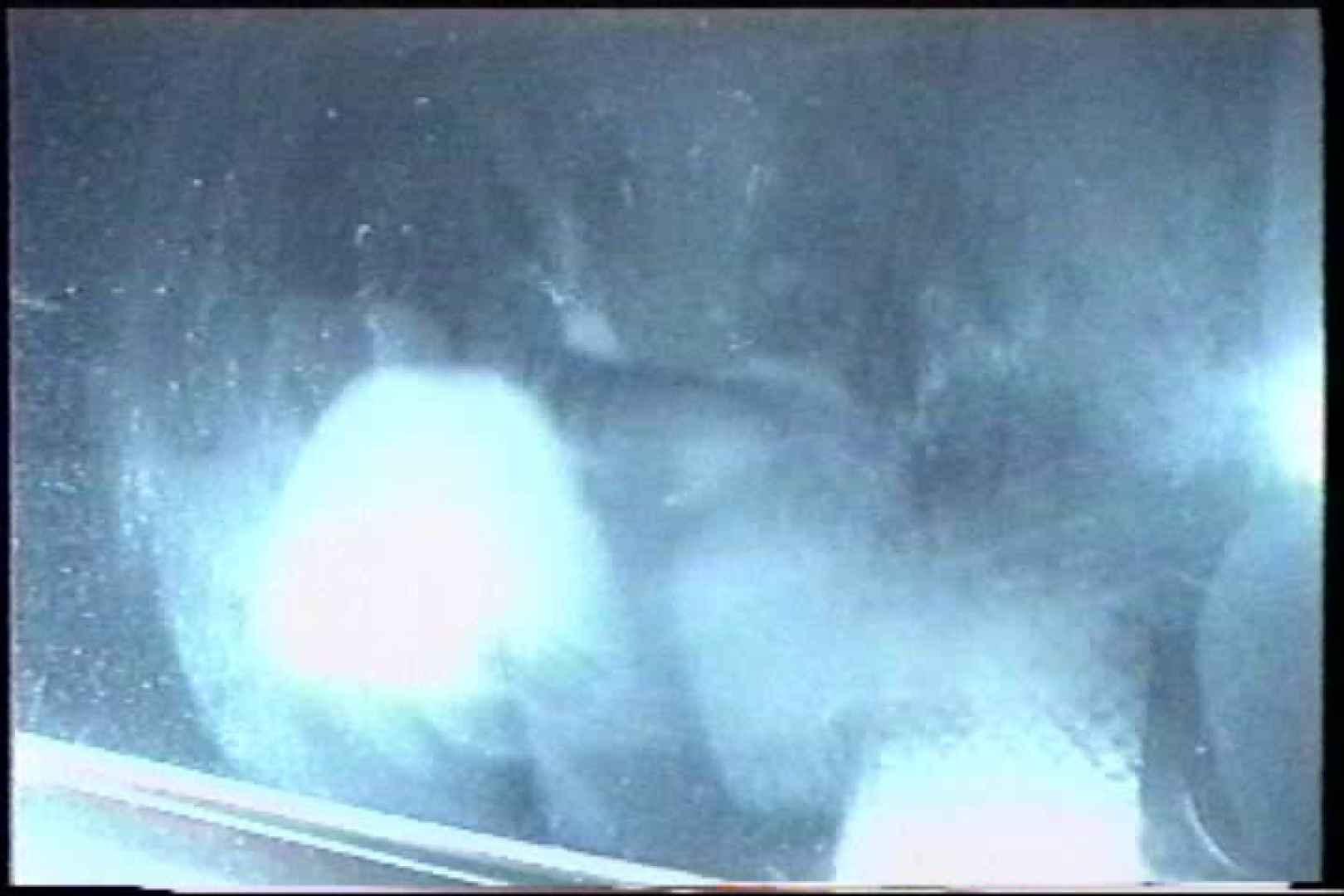 充血監督の深夜の運動会Vol.210 エッチなセックス   エロティックなOL  64画像 25
