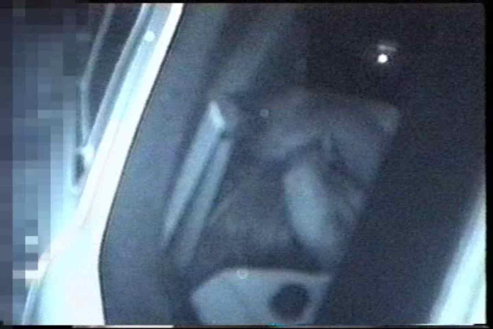 充血監督の深夜の運動会Vol.210 エッチなセックス  64画像 60