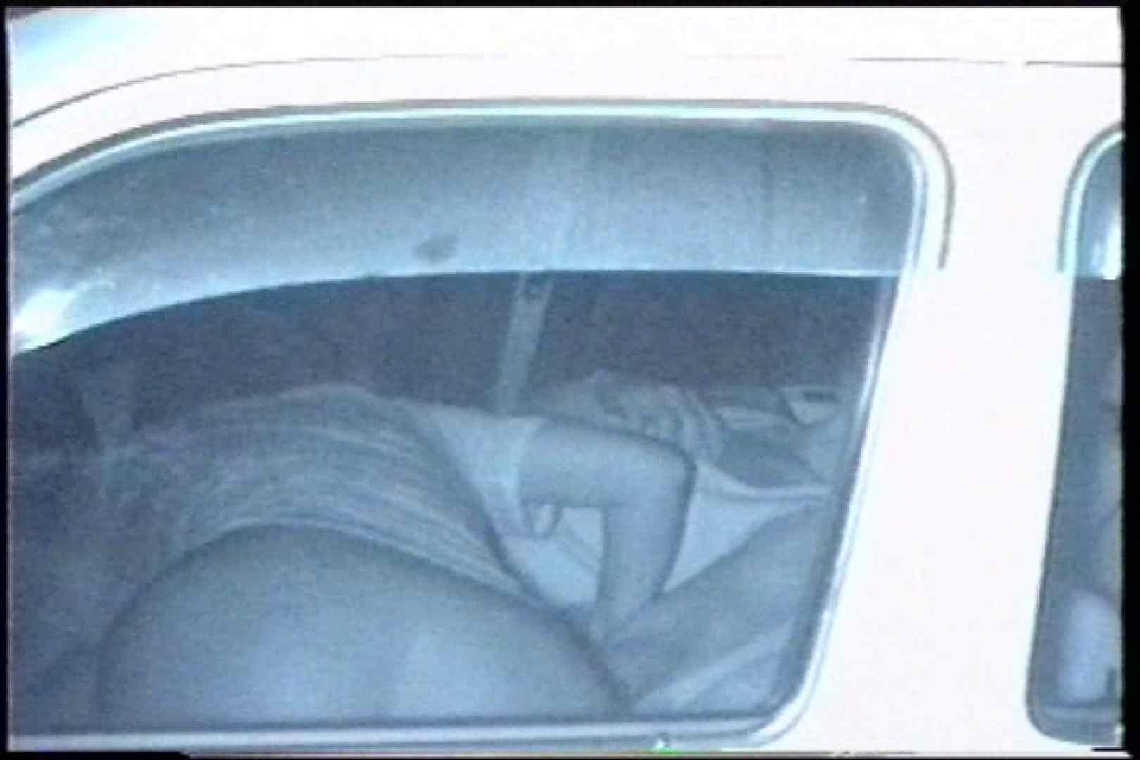 充血監督の深夜の運動会Vol.212 カップル盗撮 盗撮画像 60画像 4