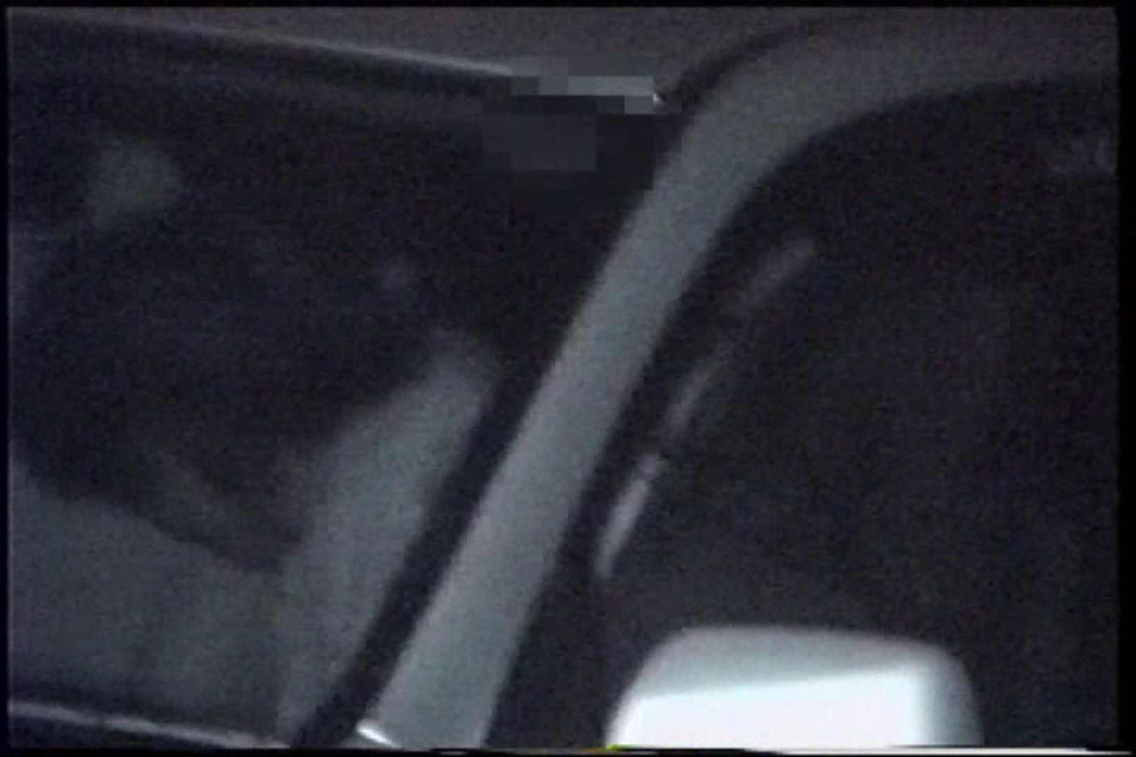 充血監督の深夜の運動会Vol.212 車の中のカップル 女性器鑑賞 60画像 9