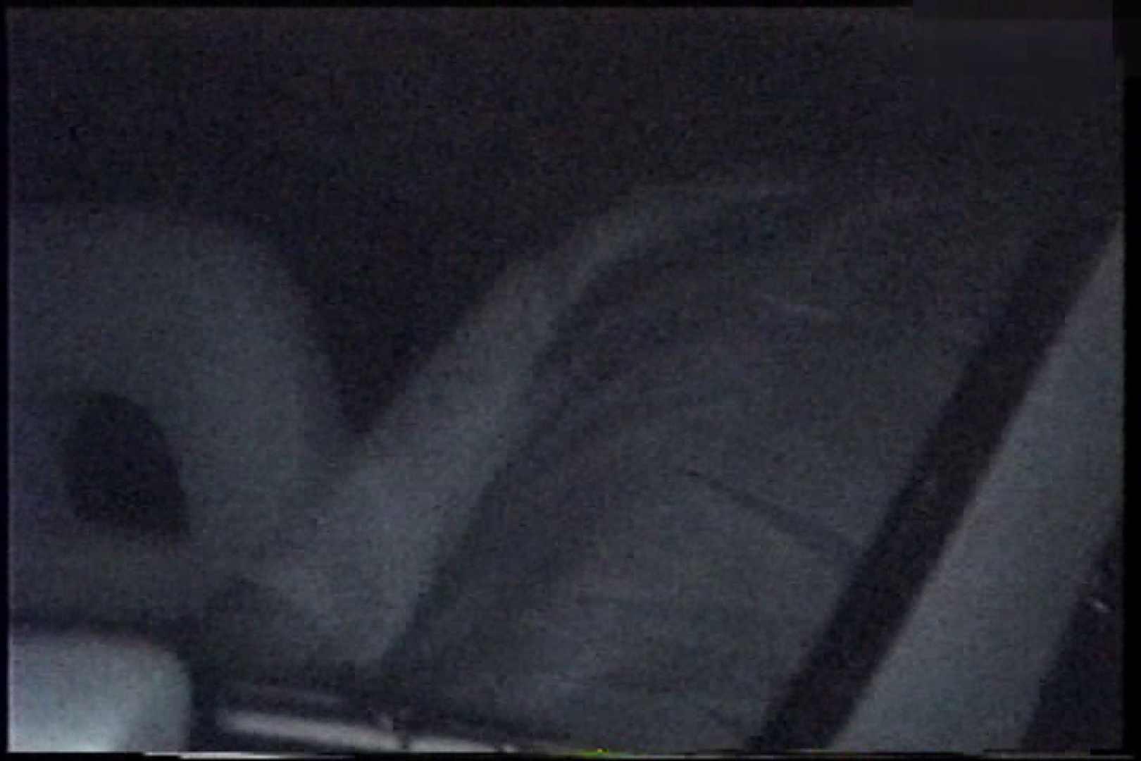 充血監督の深夜の運動会Vol.212 カップル盗撮 盗撮画像 60画像 10