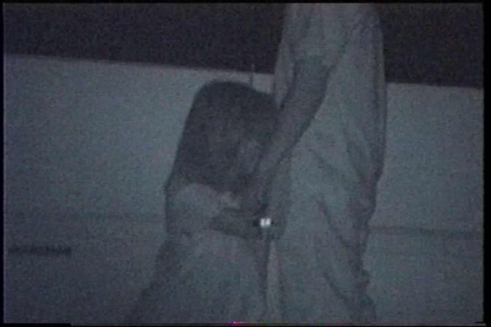 充血監督の深夜の運動会Vol.212 カップル盗撮 盗撮画像 60画像 28