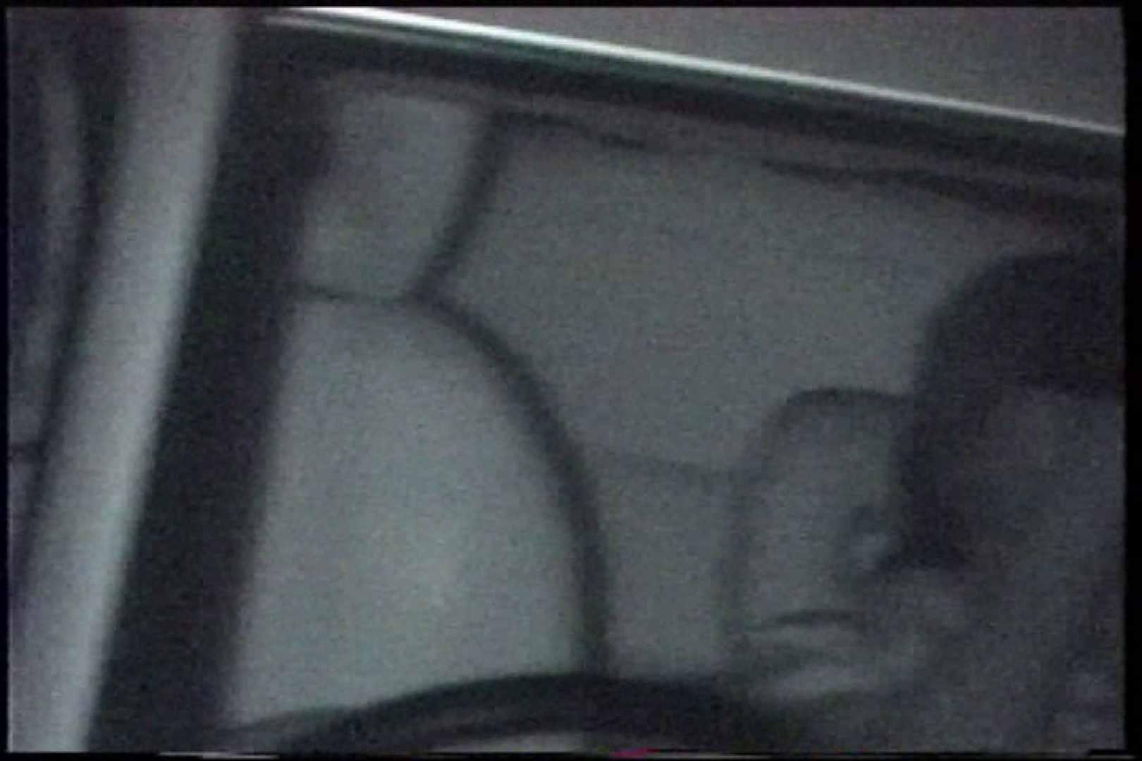 充血監督の深夜の運動会Vol.212 カップル盗撮 盗撮画像 60画像 52
