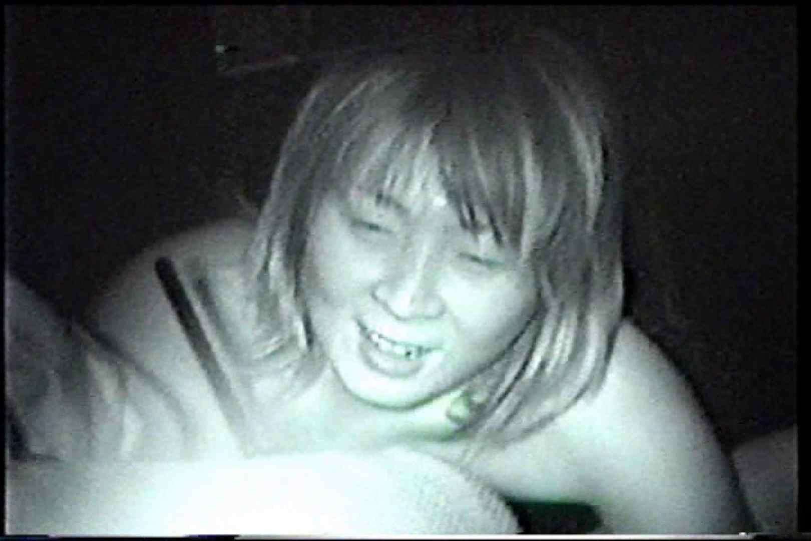 充血監督の深夜の運動会Vol.215 エッチなセックス  100画像 4