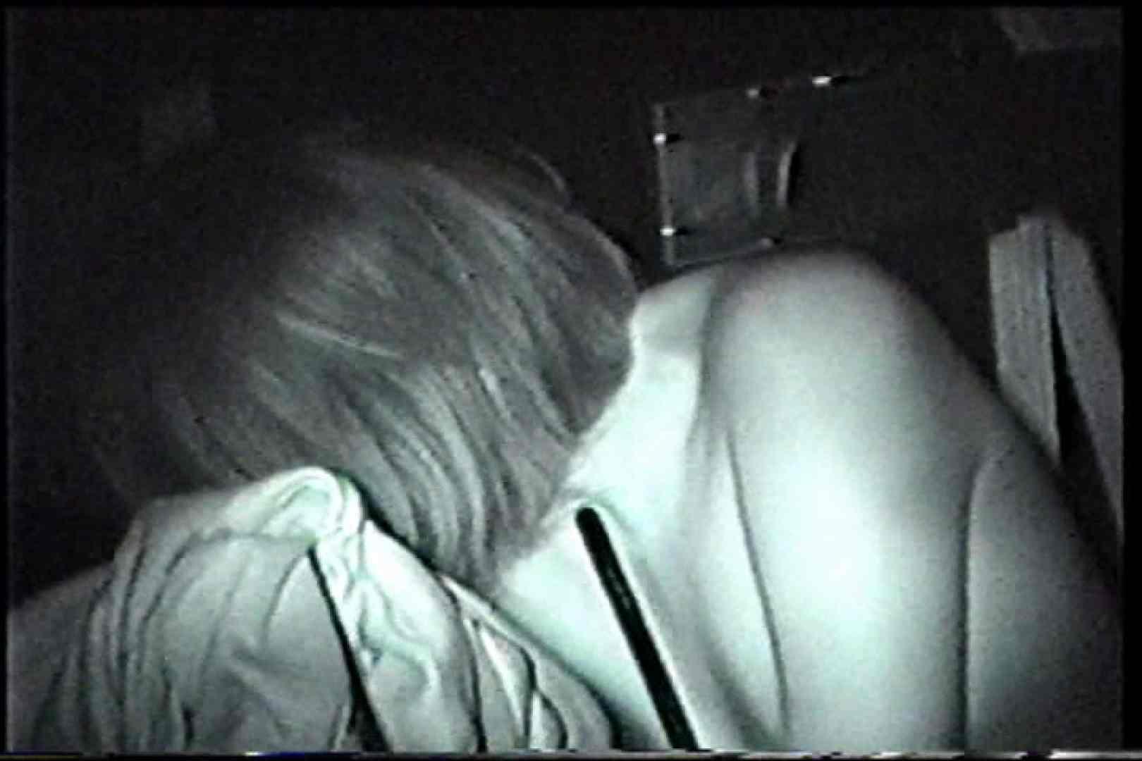 充血監督の深夜の運動会Vol.215 エッチなセックス | 手マン  100画像 5