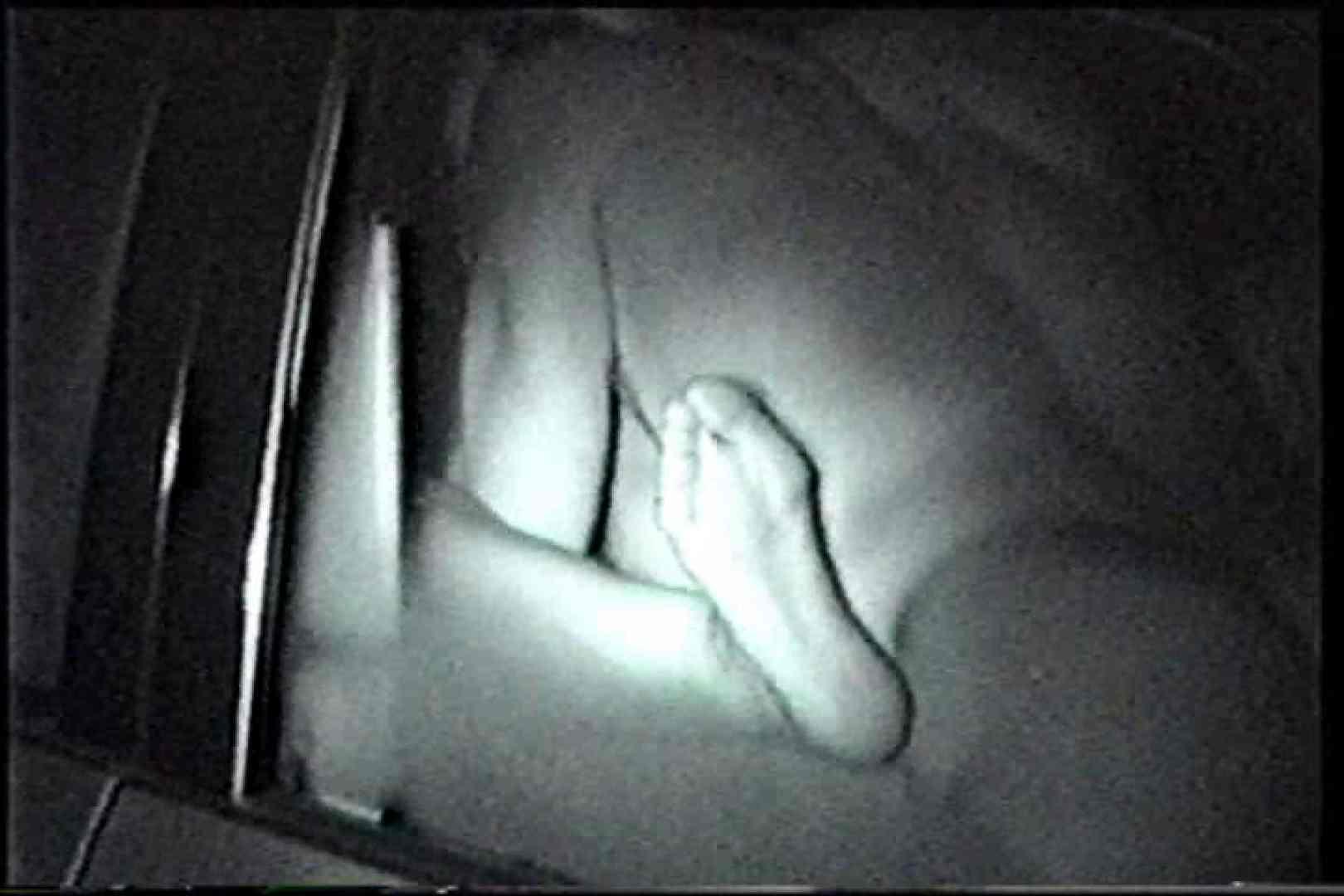 充血監督の深夜の運動会Vol.215 おっぱい 盗撮画像 100画像 19