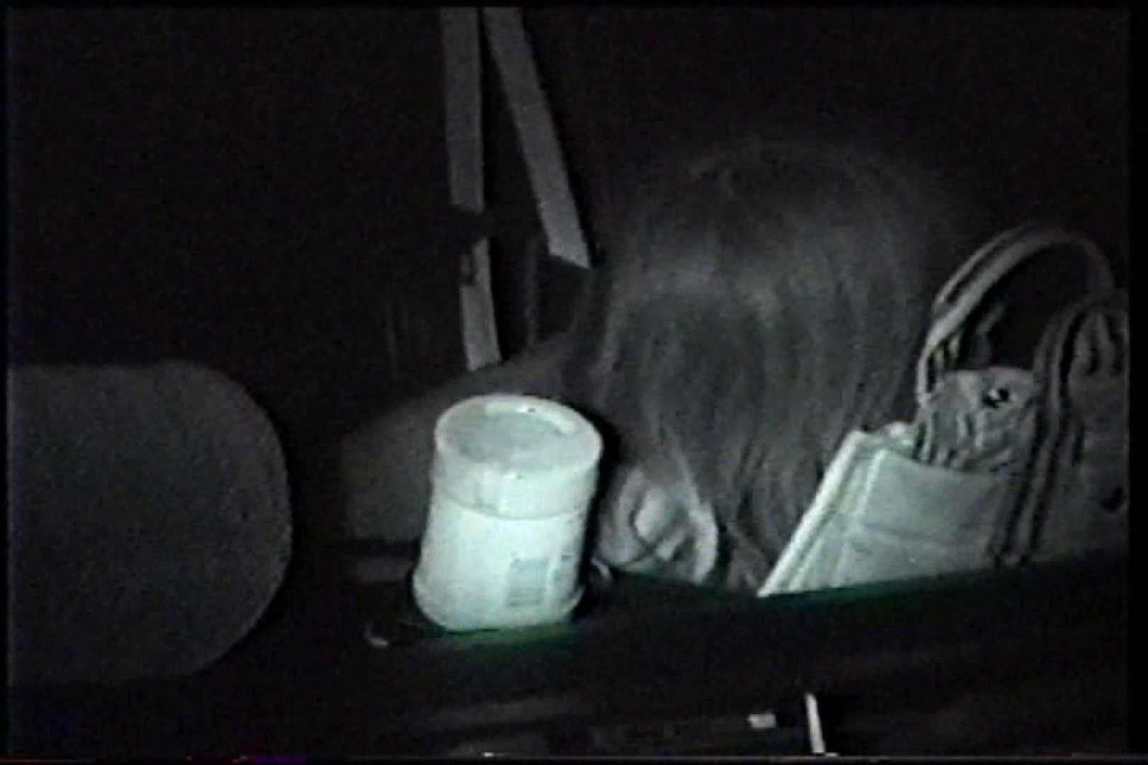充血監督の深夜の運動会Vol.215 エッチなセックス | 手マン  100画像 29