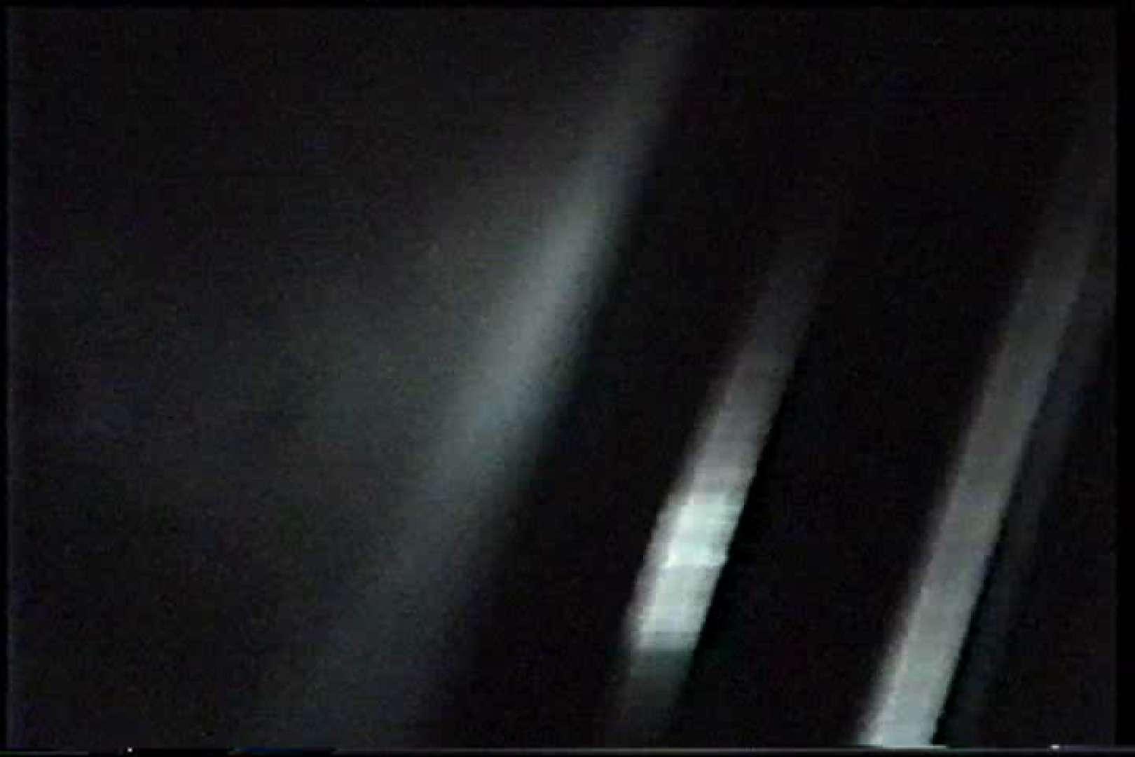 充血監督の深夜の運動会Vol.215 エッチなセックス  100画像 52