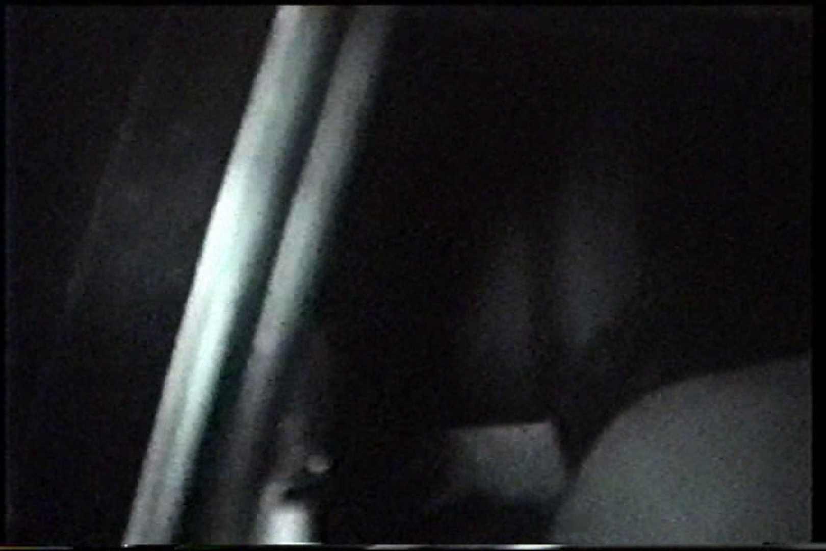 充血監督の深夜の運動会Vol.215 おっぱい 盗撮画像 100画像 87
