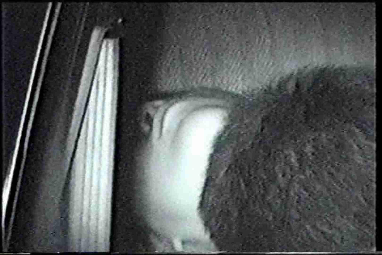 充血監督の深夜の運動会Vol.215 エッチなセックス | 手マン  100画像 97