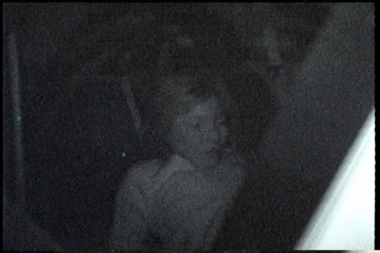 充血監督の深夜の運動会Vol.217 カップル盗撮 | エロティックなOL  72画像 10