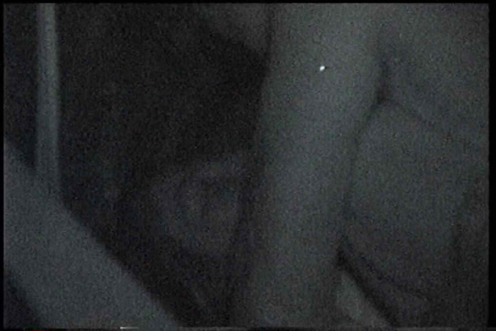 充血監督の深夜の運動会Vol.217 エッチなセックス 女性器鑑賞 72画像 14