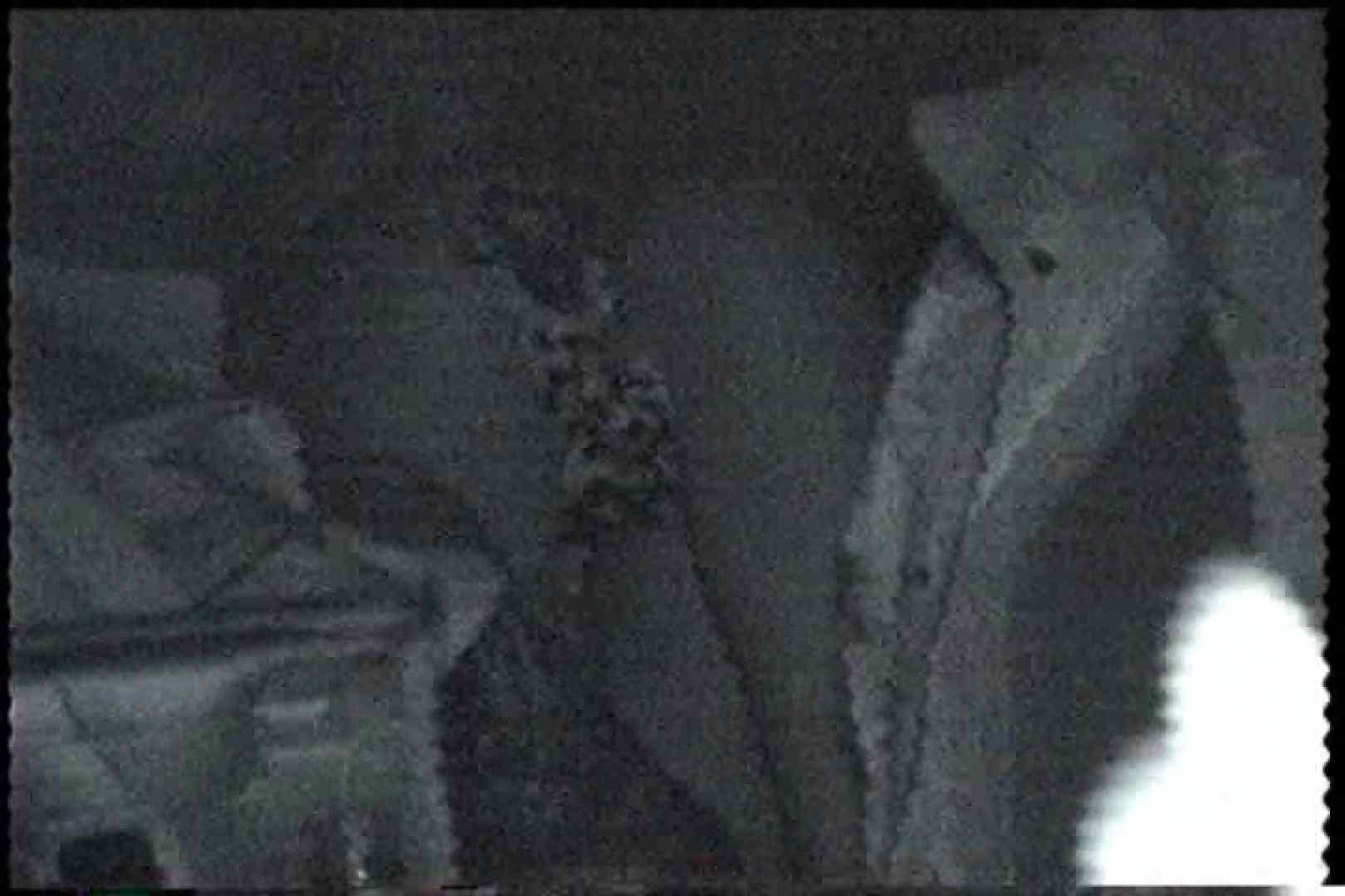 充血監督の深夜の運動会Vol.217 カップル盗撮  72画像 18
