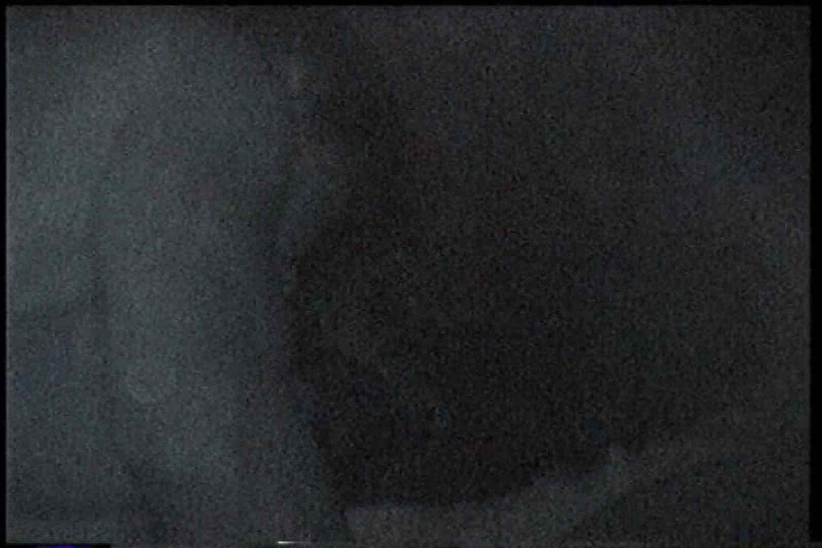 充血監督の深夜の運動会Vol.217 カップル盗撮  72画像 24