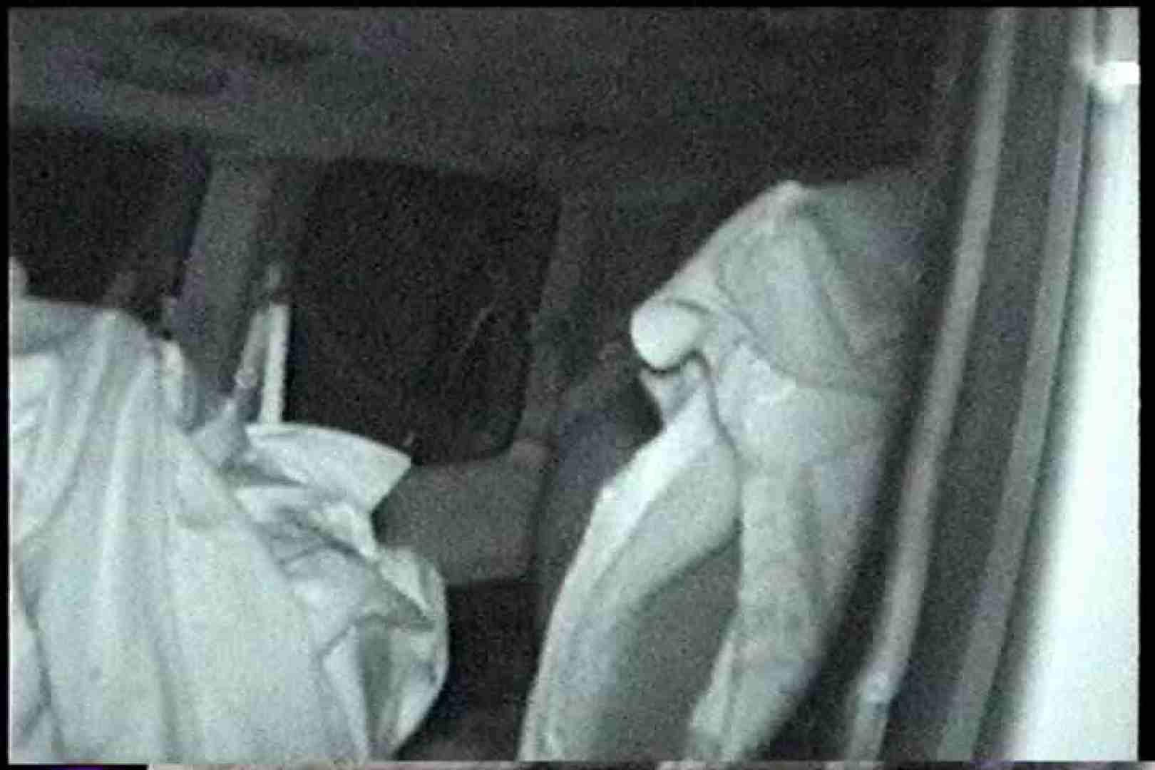 充血監督の深夜の運動会Vol.217 エッチなセックス 女性器鑑賞 72画像 56