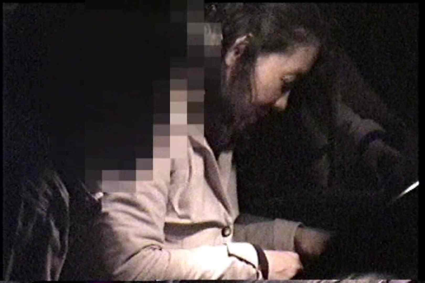 充血監督の深夜の運動会Vol.223 エロティックなOL  57画像 3