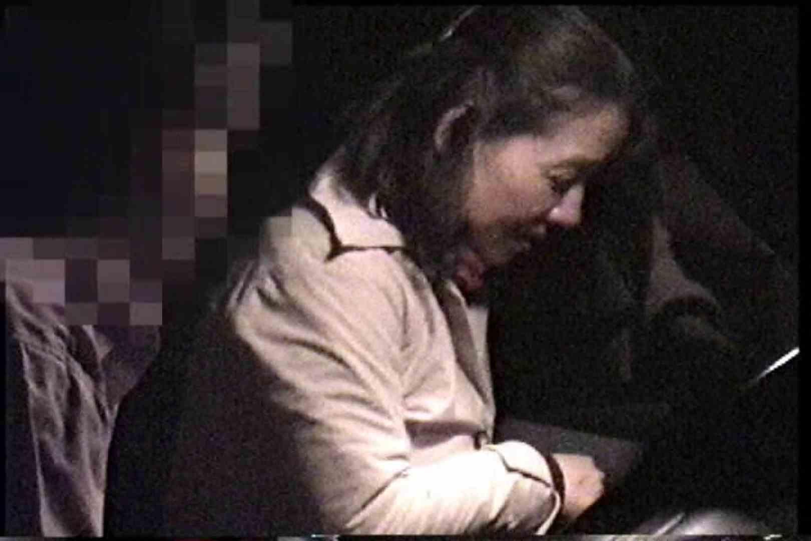 充血監督の深夜の運動会Vol.223 カーセックス 性交動画流出 57画像 11