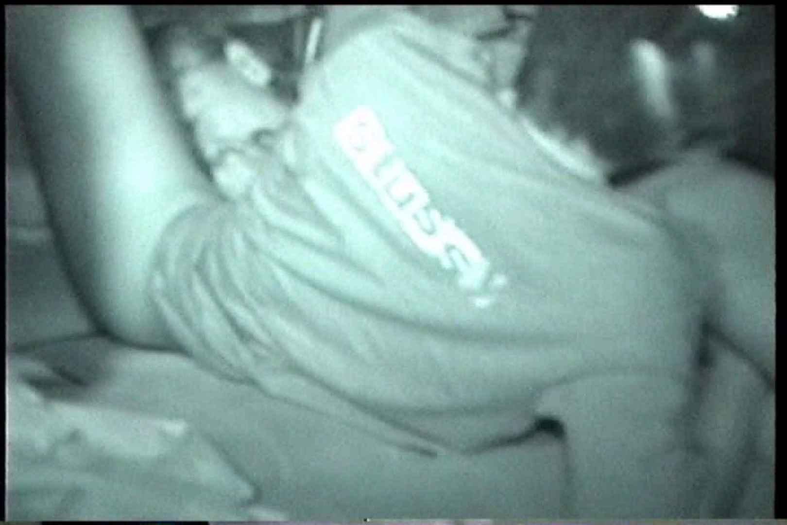 充血監督の深夜の運動会Vol.223 カーセックス 性交動画流出 57画像 14