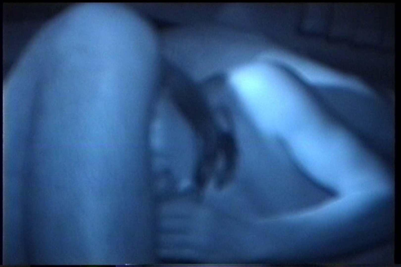 充血監督の深夜の運動会Vol.223 カーセックス 性交動画流出 57画像 20