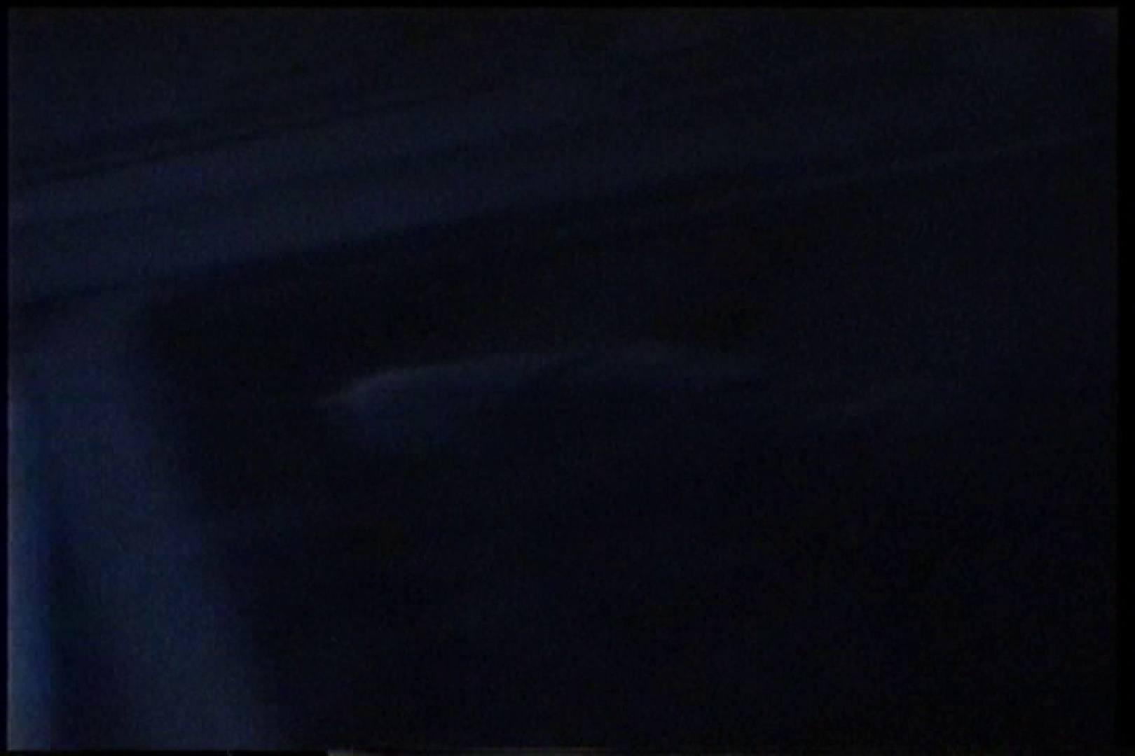 充血監督の深夜の運動会Vol.223 カーセックス 性交動画流出 57画像 35