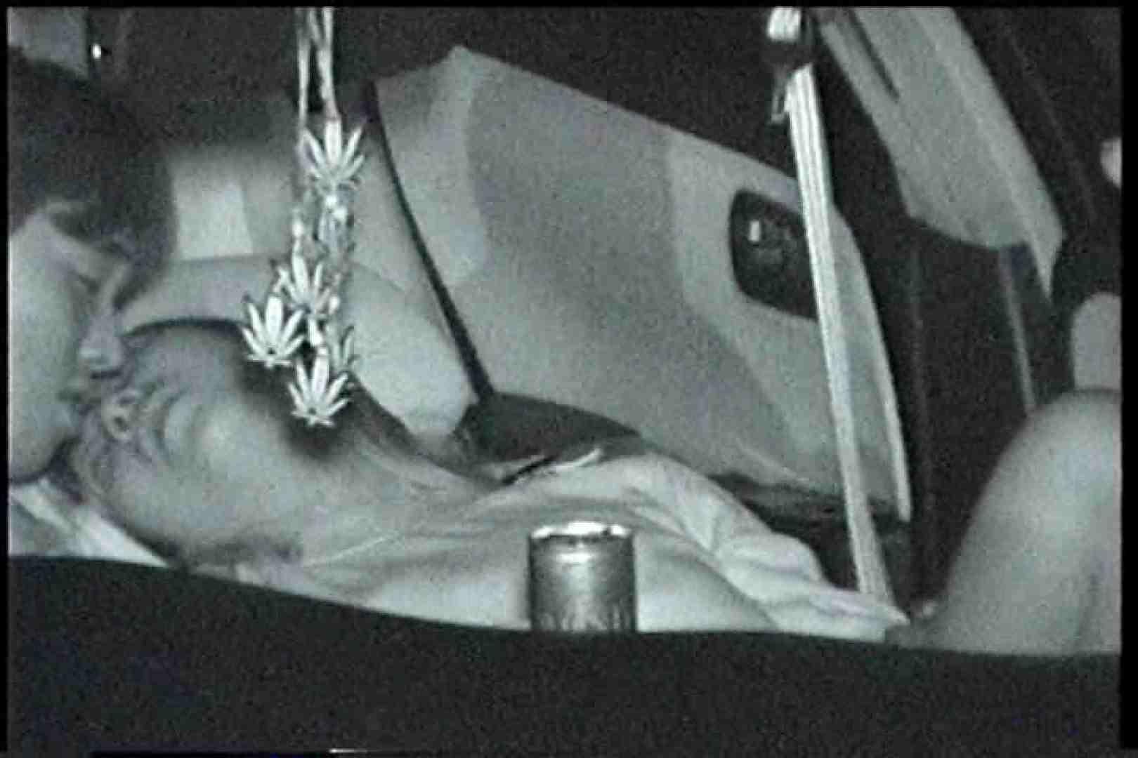 充血監督の深夜の運動会Vol.225 エッチなセックス   おまんこ無修正  59画像 25
