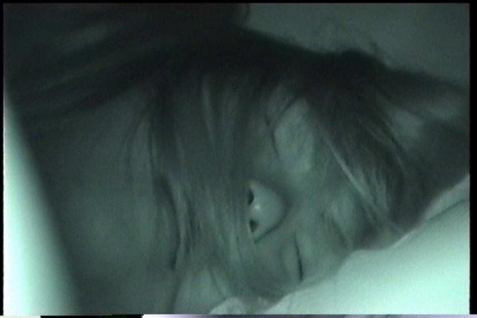 充血監督の深夜の運動会Vol.225 エロティックなOL エロ画像 59画像 42