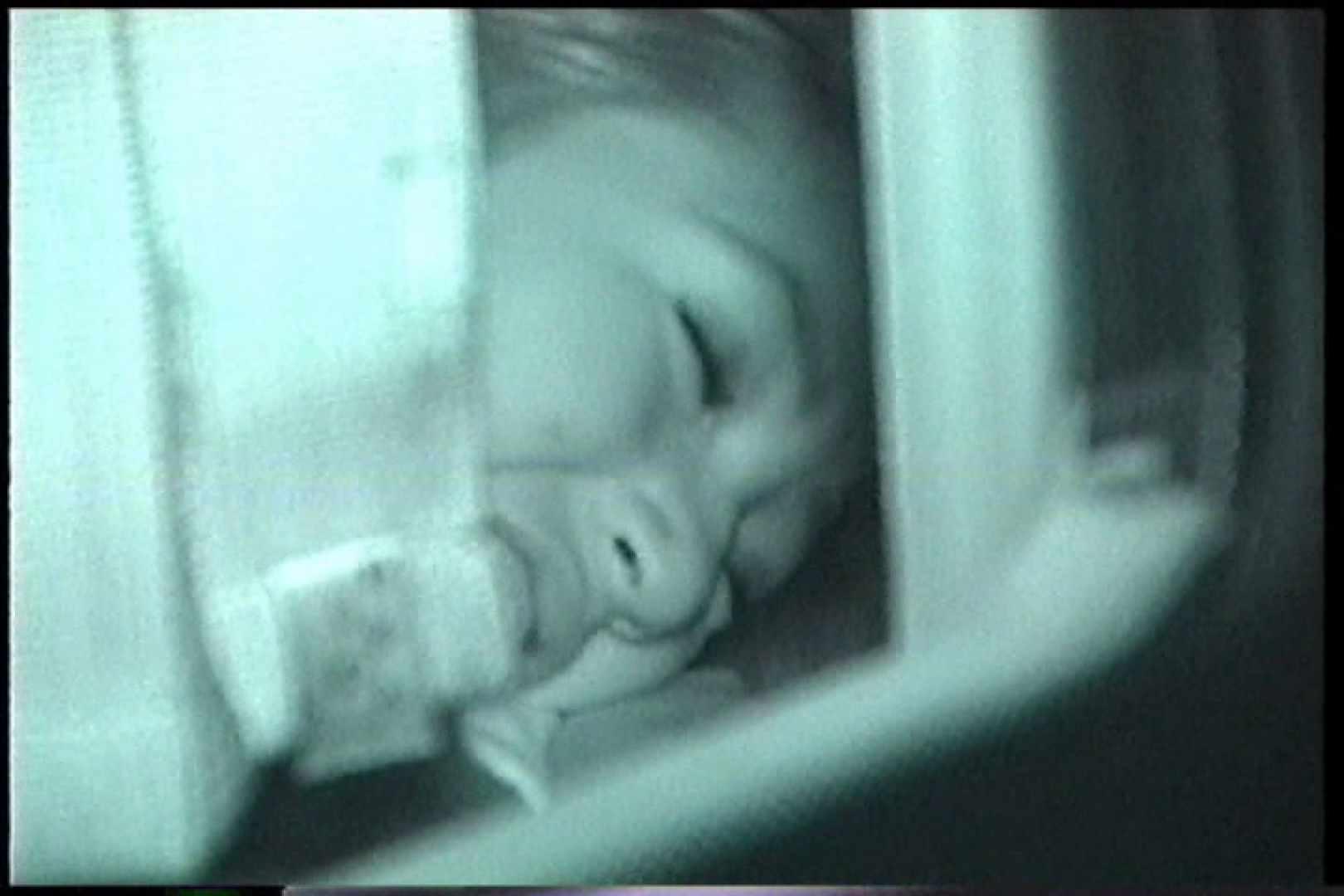 充血監督の深夜の運動会Vol.227 車の中のカップル ヌード画像 73画像 6