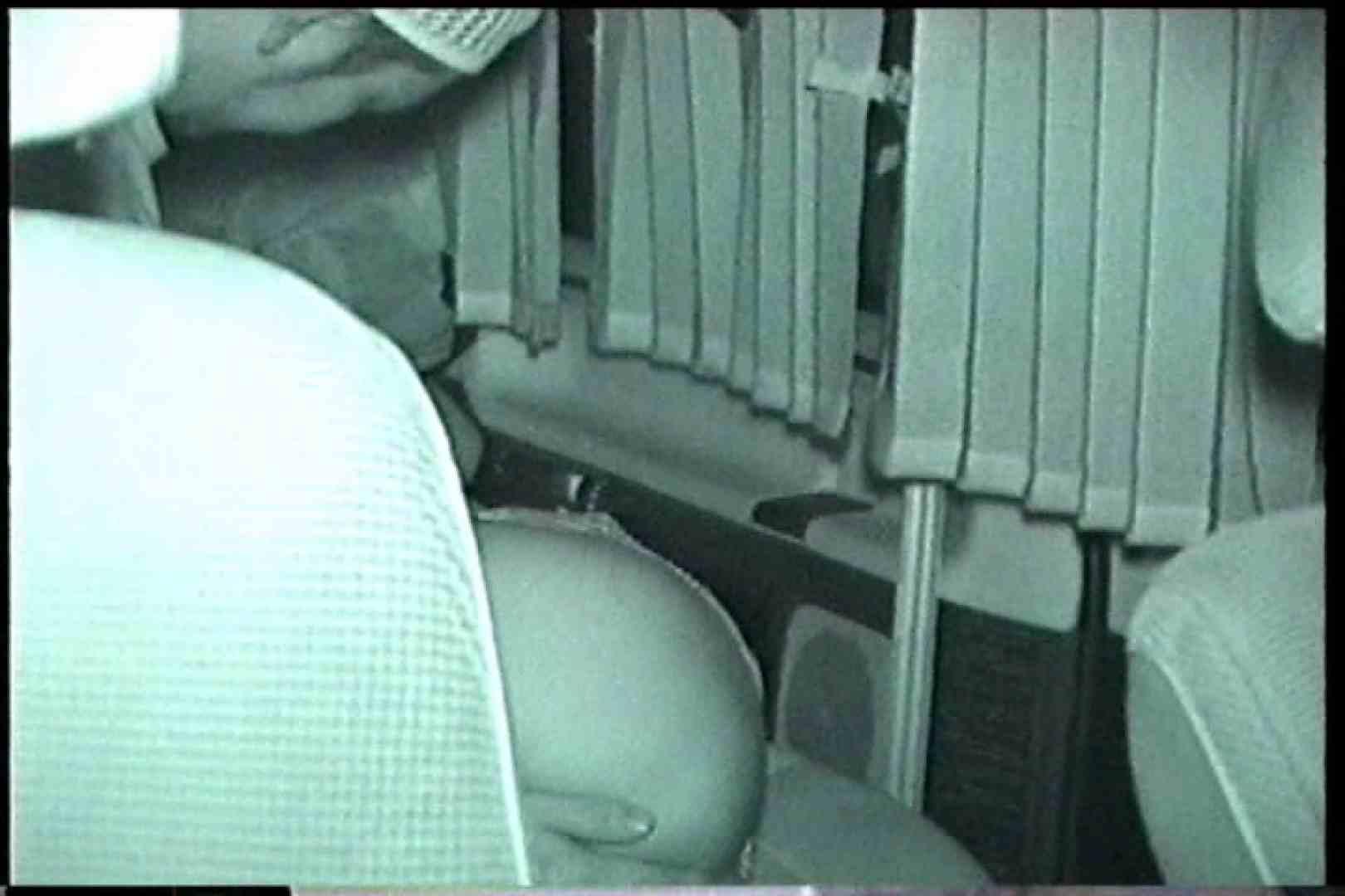 充血監督の深夜の運動会Vol.227 車の中のカップル ヌード画像 73画像 30