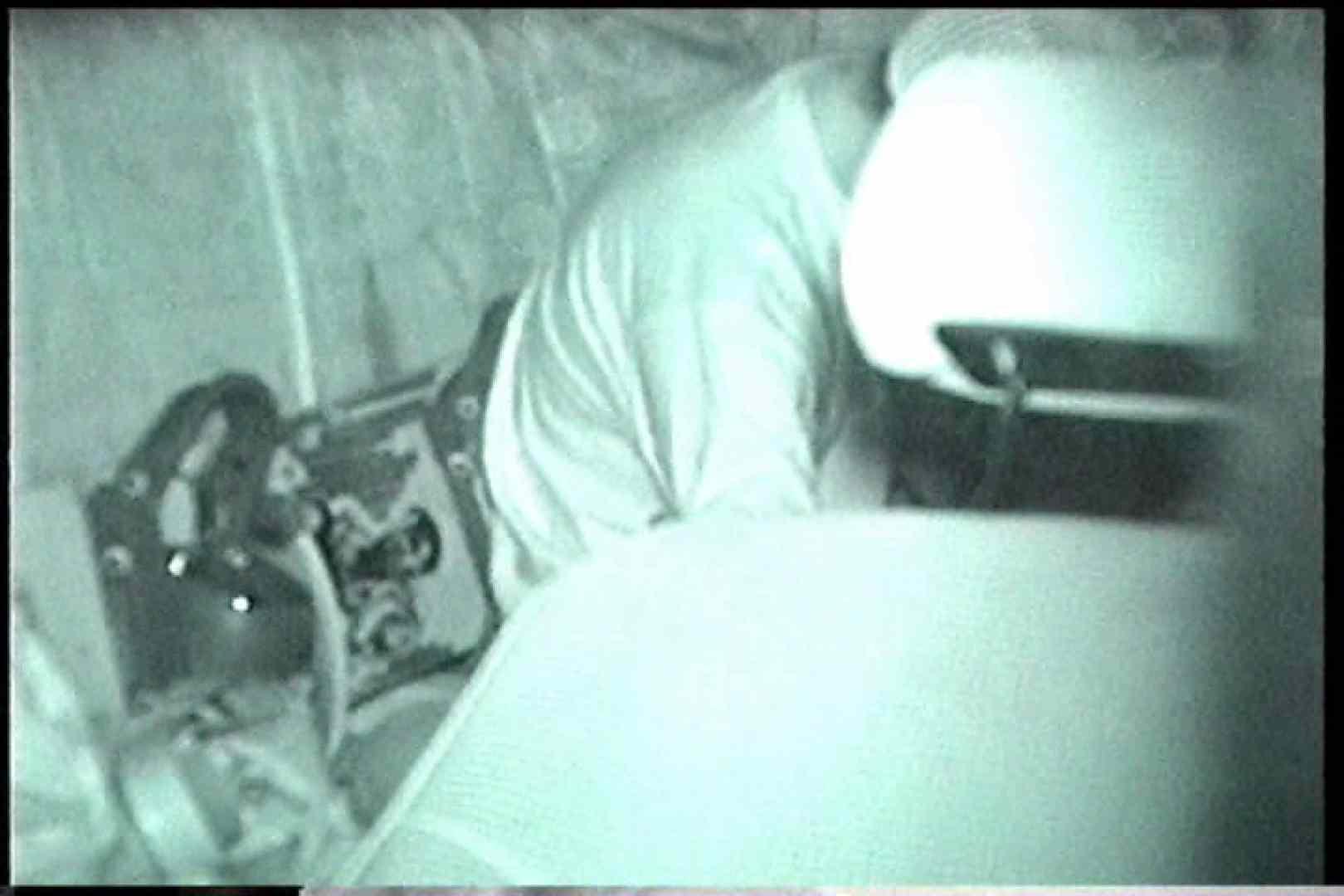 充血監督の深夜の運動会Vol.227 エロティックなOL  73画像 40