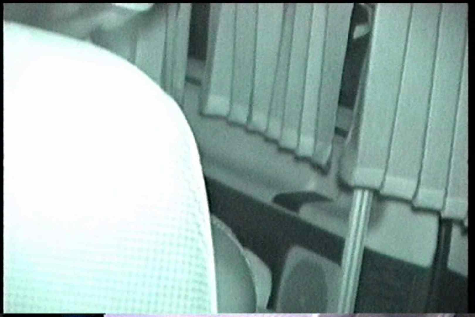 充血監督の深夜の運動会Vol.227 エロティックなOL  73画像 44