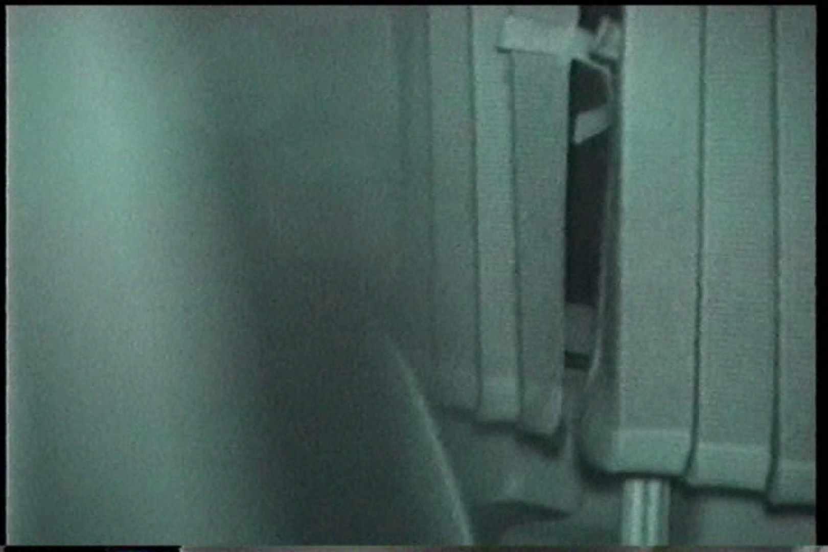 充血監督の深夜の運動会Vol.227 エロティックなOL  73画像 60