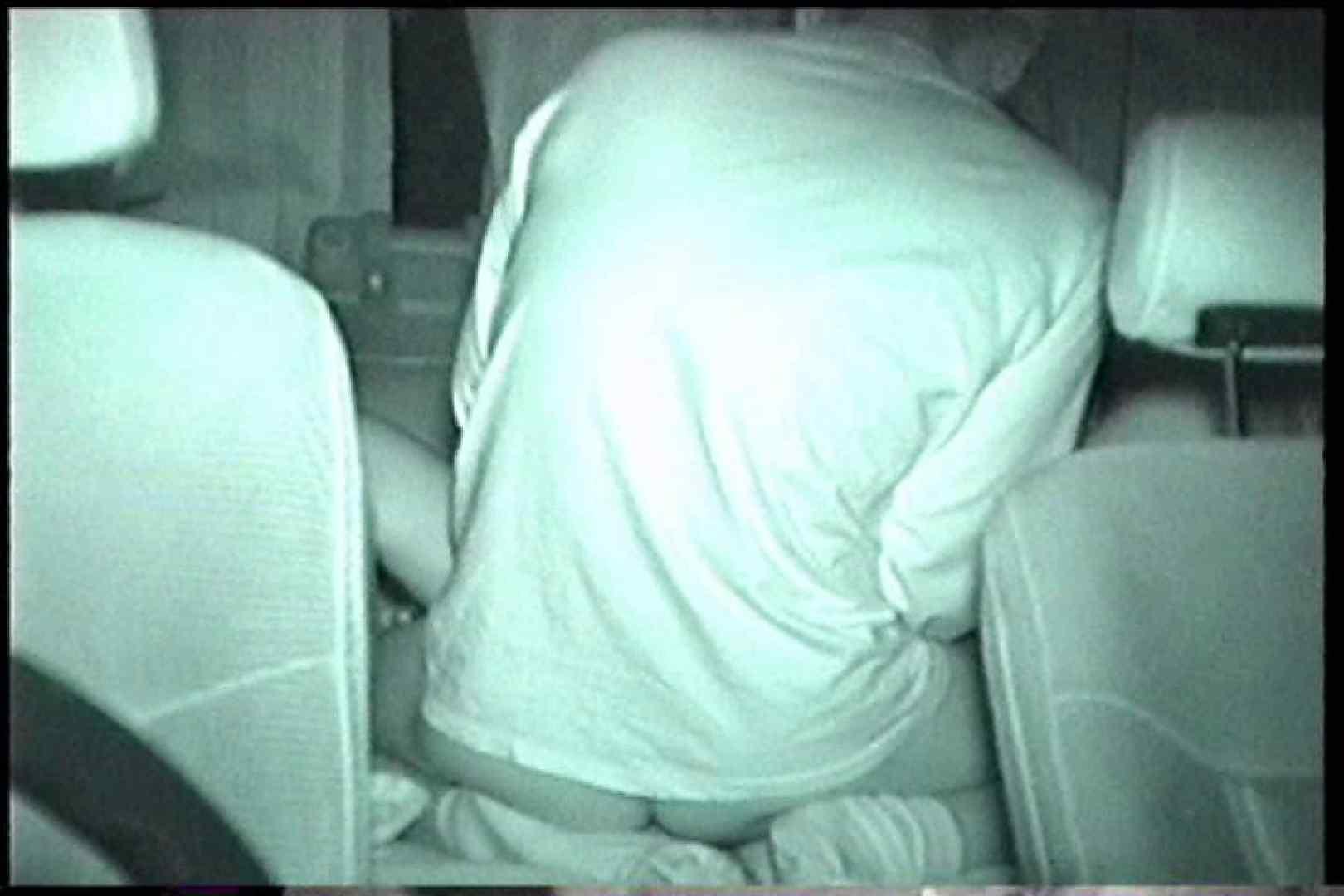 充血監督の深夜の運動会Vol.227 車の中のカップル ヌード画像 73画像 62